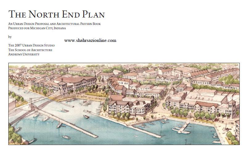 کتاب پایان برنامه شمالی- طراحی شهری