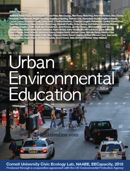 کتاب شهر،محیط زیست،آموزش