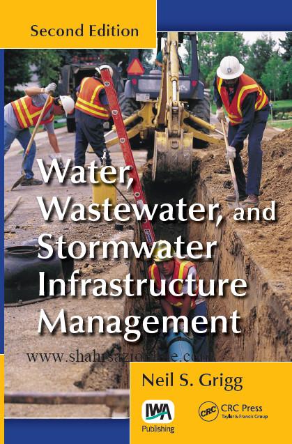 کتاب مدیریت زیرساخت آب و فاضلاب