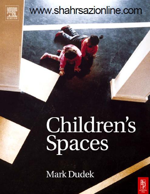 کتاب فضاهای کودکان