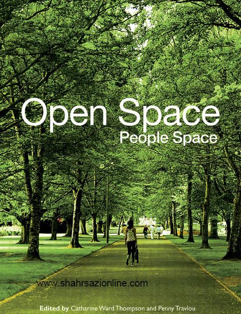 کتاب فضای باز فضای مردم