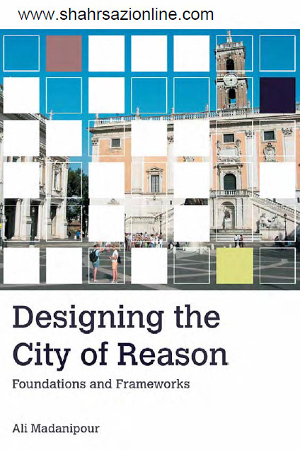 کتاب دلیل طراحی شهر
