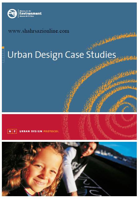 کتاب نمونه ای از طراحی شهری