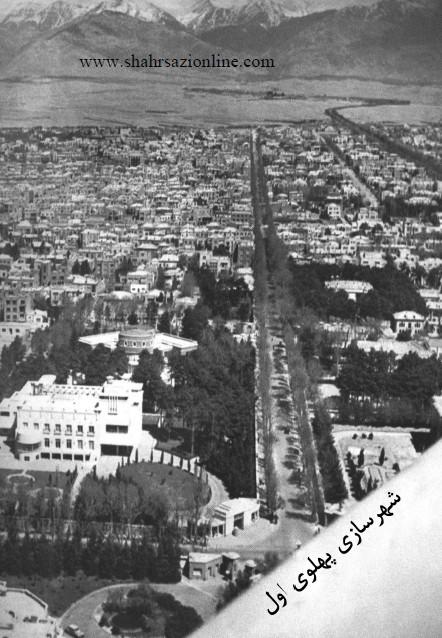 تحقیق آماده: شهرسازی پهلوی اول