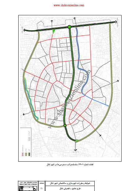طرح جامع-تفصیلی شهر شال