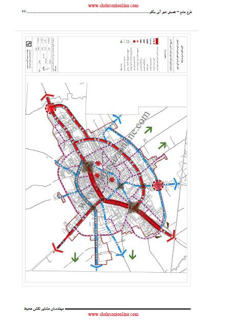 طرح جامع-تفصیلی شهر آبی بیگلو