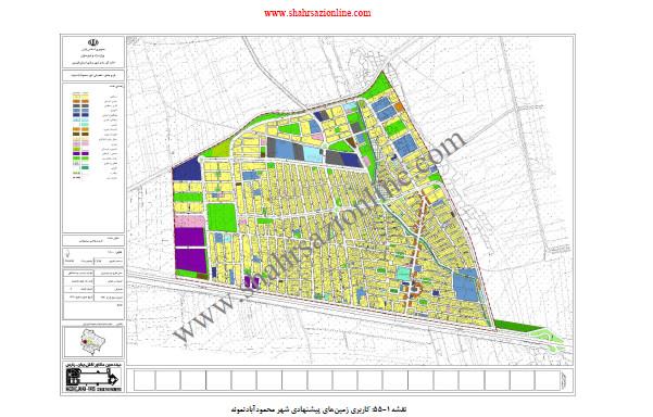 طرح جامع-تفصیلی شهر محمودآباد