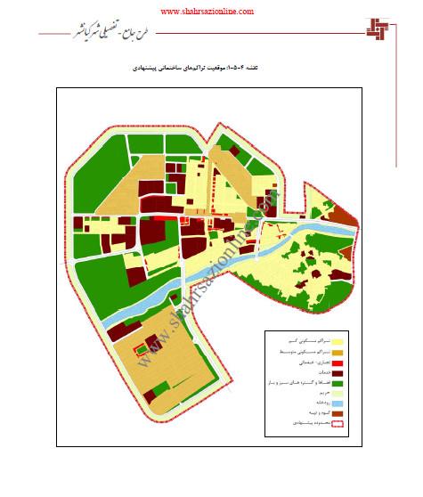 طرح جامع-تفصیلی شهر کیانشهر