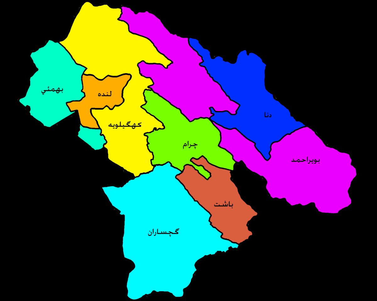 نقشه جی ای اس استان کهگیلویه و بویراحمد
