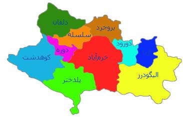 نقشه جی ای اس استان لرستان