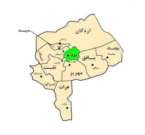 نقشه جی ای اس استان یزد